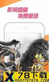 咪咕视频3.0版本下载下载最新版_咪咕视频3.0版本下载app免费下载安装