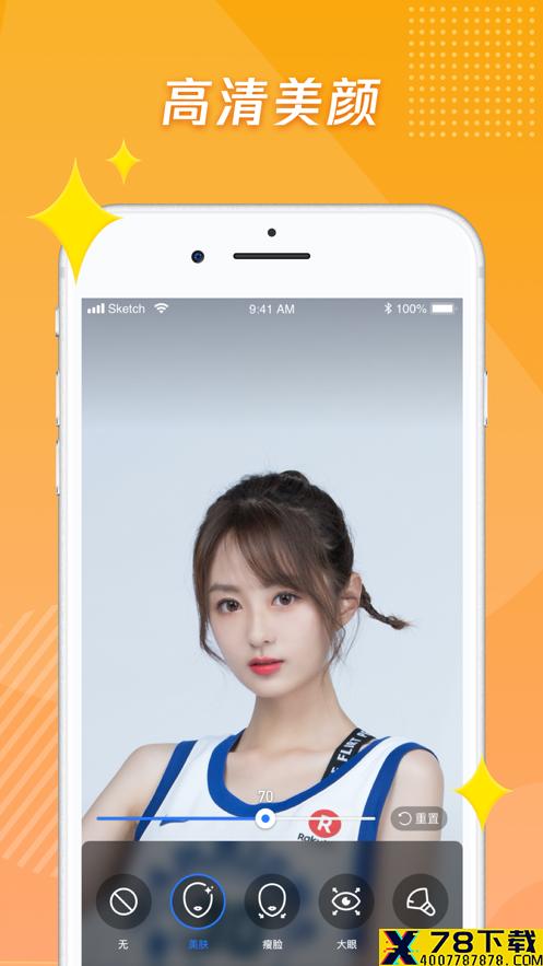 腾讯体育直播助手app下载最新版_腾讯体育直播助手appapp免费下载安装