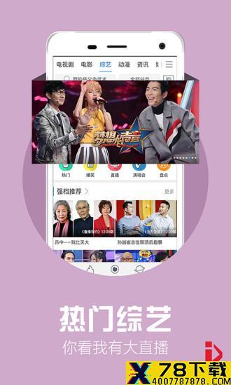 爱速播影院app下载下载最新版_爱速播影院app下载app免费下载安装