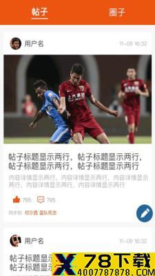 飞立体育下载最新版_飞立体育app免费下载安装