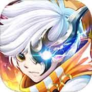 创世对决手游下载_创世对决手游最新版免费下载