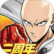 一拳超人最强之男手游下载_一拳超人最强之男手游最新版免费下载