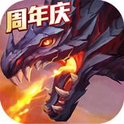 猎魔传说手游下载_猎魔传说手游最新版免费下载
