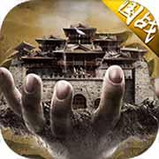 城池攻坚战手游下载_城池攻坚战手游最新版免费下载