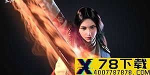 《勇者斗恶龙12》将在保留特色的基础上开发新要素