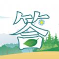 青青答题app下载_青青答题app最新版免费下载