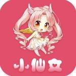 小仙女直播app下载_小仙女直播app最新版免费下载