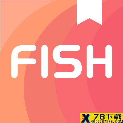 三鱼小说app下载_三鱼小说app最新版免费下载