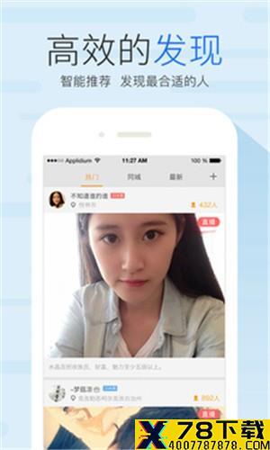 友加app下载_友加app最新版免费下载