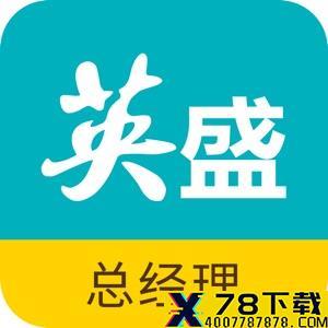 总经理研习社app下载_总经理研习社app最新版免费下载
