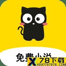 奇猫阅读app下载_奇猫阅读app最新版免费下载