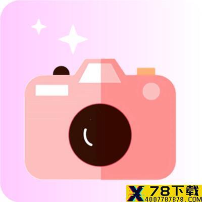 魔法滤镜相机app下载_魔法滤镜相机app最新版免费下载
