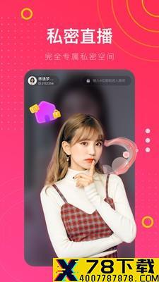 魅爱视频直播app下载_魅爱视频直播app最新版免费下载