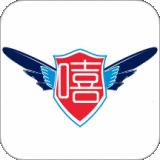 嘻嘻体测app下载_嘻嘻体测app最新版免费下载