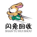 闪兔回收app下载_闪兔回收app最新版免费下载