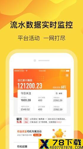 萝卜快跑app下载_萝卜快跑app最新版免费下载