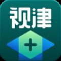 视津学院app下载_视津学院app最新版免费下载