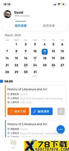 天马学院app下载_天马学院app最新版免费下载