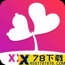 含羞草传媒app下载_含羞草传媒app最新版免费下载