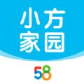 58小方家园app下载_58小方家园app最新版免费下载