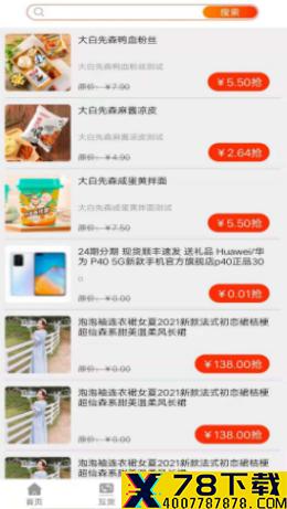 京易app下载_京易app最新版免费下载