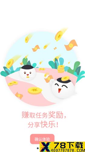 米球app下载_米球app最新版免费下载