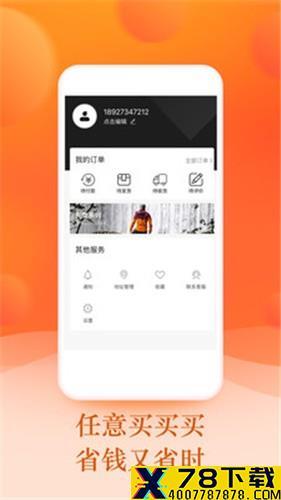 籽棋体育app下载_籽棋体育app最新版免费下载
