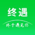 终遇app下载_终遇app最新版免费下载