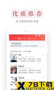 爱久久小说app下载_爱久久小说app最新版免费下载