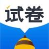 蜜蜂试卷app下载_蜜蜂试卷app最新版免费下载