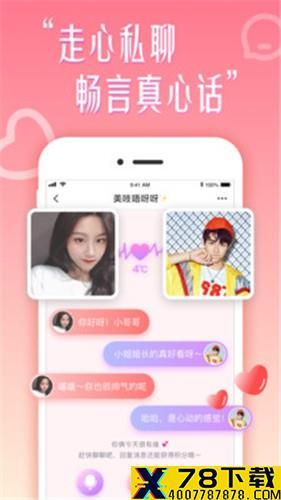 花盼app下载_花盼app最新版免费下载