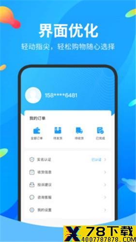 吉多多app下载_吉多多app最新版免费下载