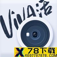 Viva活app下载_Viva活app最新版免费下载