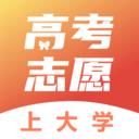 高考志愿填报直通车app下载_高考志愿填报直通车app最新版免费下载