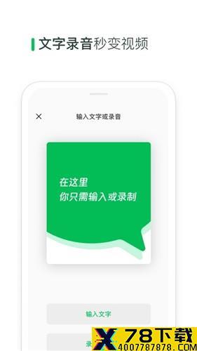 秒剪app下载_秒剪app最新版免费下载