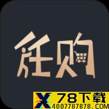 任购app下载_任购app最新版免费下载