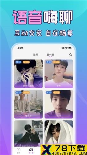 音茵app下载_音茵app最新版免费下载