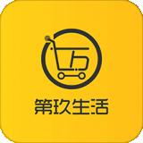 第玖生活app下载_第玖生活app最新版免费下载