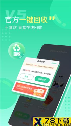 V5大玩家app下载_V5大玩家app最新版免费下载