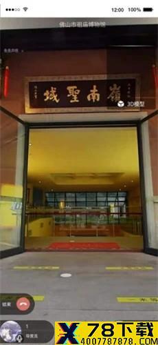红猫游博汇app下载_红猫游博汇app最新版免费下载