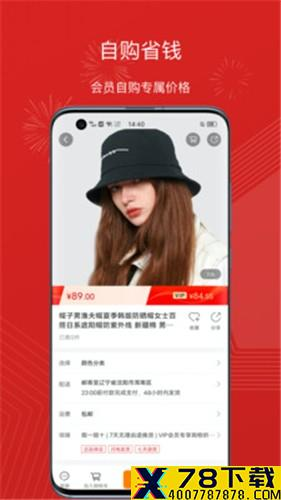 壹号直播商城app下载_壹号直播商城app最新版免费下载