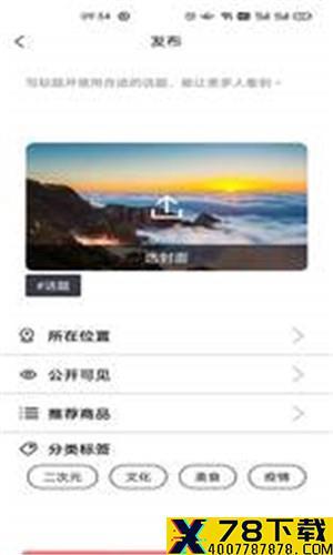 卓尔智游app下载_卓尔智游app最新版免费下载