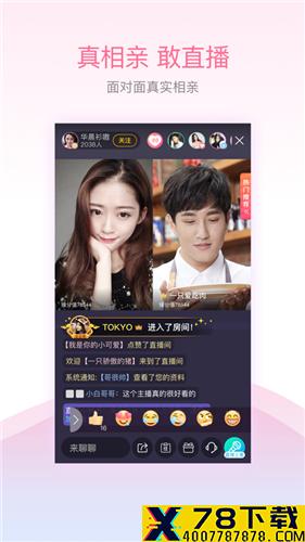 百合交友app下载_百合交友app最新版免费下载