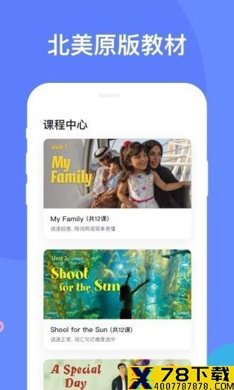 豆言app下载_豆言app最新版免费下载