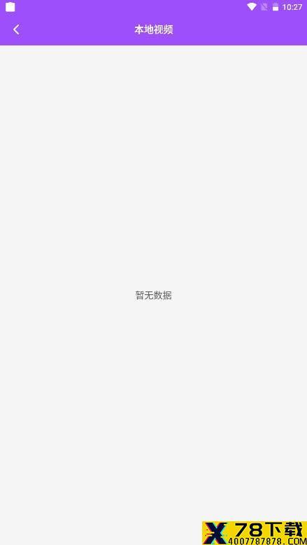vlog剪印社app下载_vlog剪印社app最新版免费下载