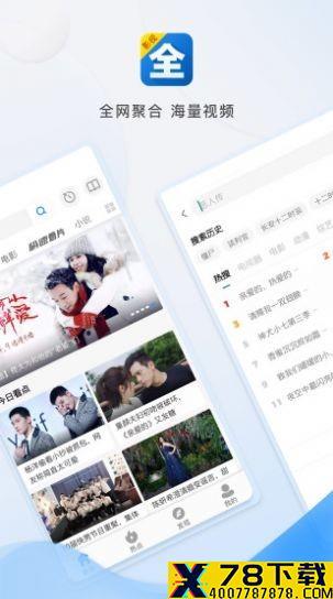 梅花看剧app下载_梅花看剧app最新版免费下载