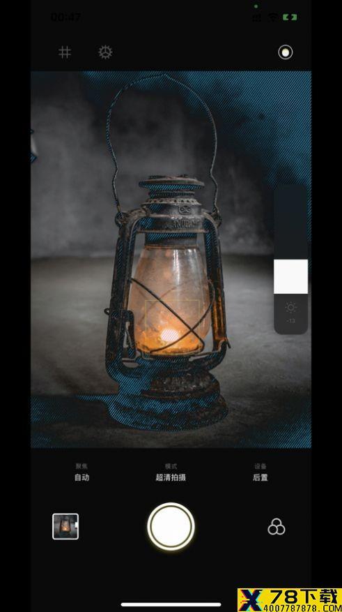 生图相机app下载_生图相机app最新版免费下载