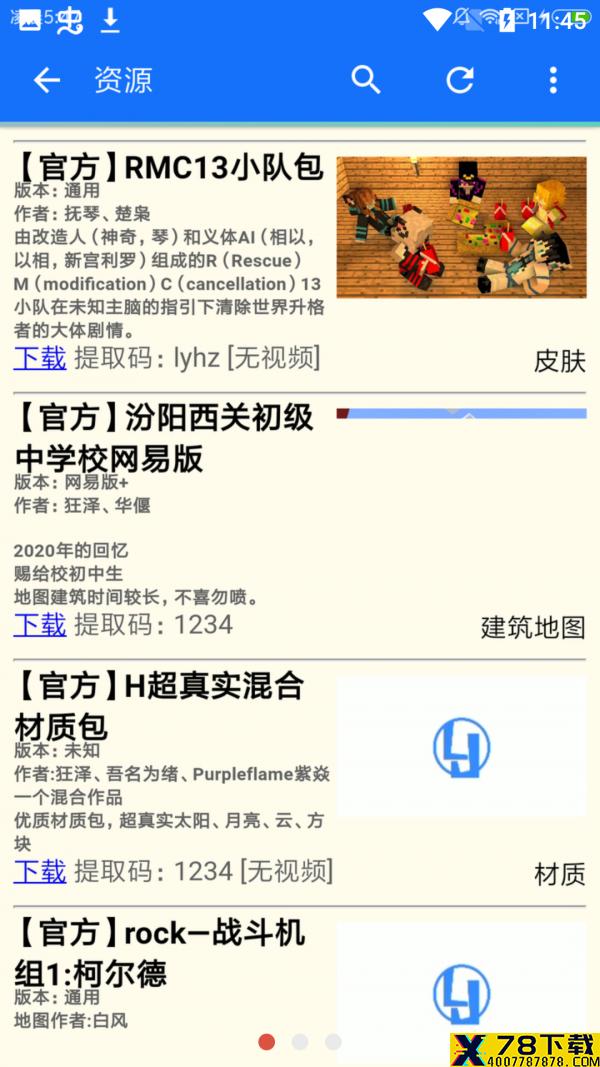 灵约盒子app下载_灵约盒子app最新版免费下载