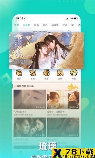 亚鲁鲁水蜜桃app下载_亚鲁鲁水蜜桃app最新版免费下载