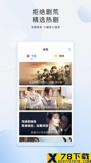 水蜜桃实验研究所app下载_水蜜桃实验研究所app最新版免费下载
